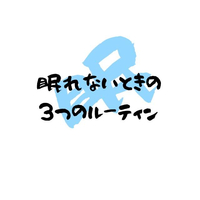 f:id:jizi9:20210925073536j:plain