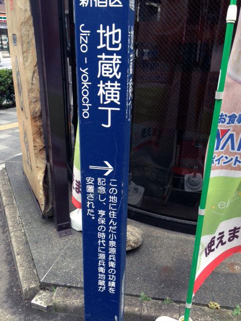 f:id:jizo_bosatsu:20161005194153j:plain