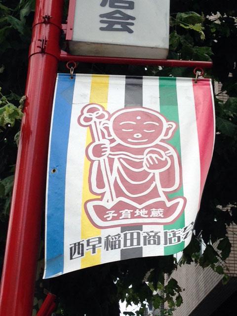 f:id:jizo_bosatsu:20161005194534j:plain