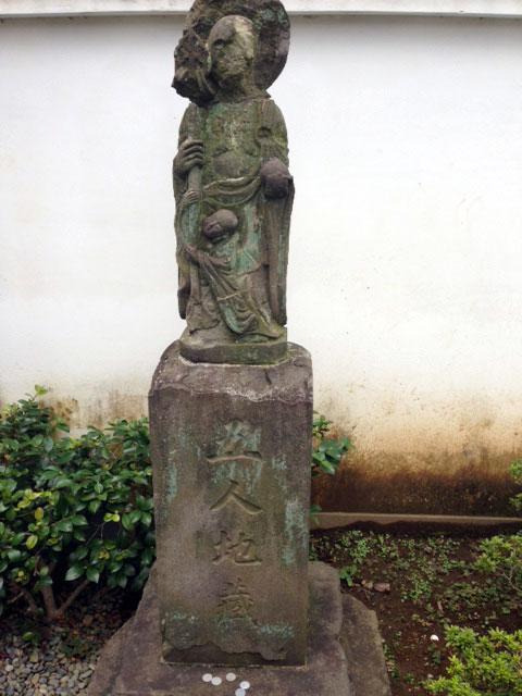 千駄ヶ谷、聖輪寺の五人地蔵