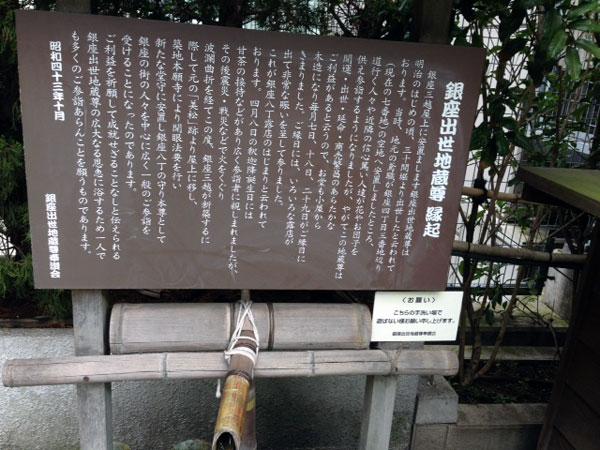 f:id:jizo_bosatsu:20161116191227j:plain