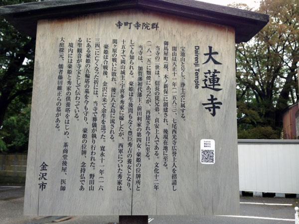 f:id:jizo_bosatsu:20161122183903j:plain