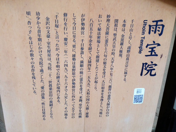 f:id:jizo_bosatsu:20161124165403j:plain