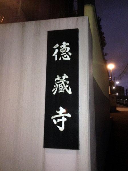 f:id:jizo_bosatsu:20161208193736j:plain
