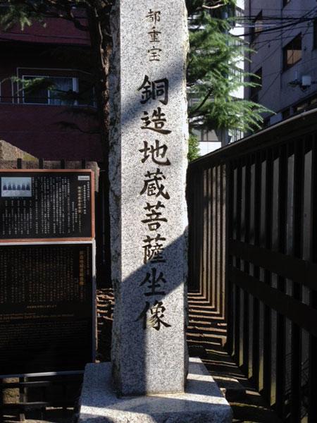 f:id:jizo_bosatsu:20170106183502j:plain