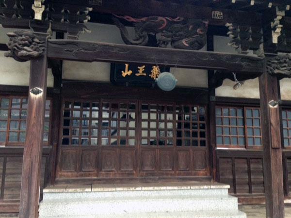 f:id:jizo_bosatsu:20170116181149j:plain