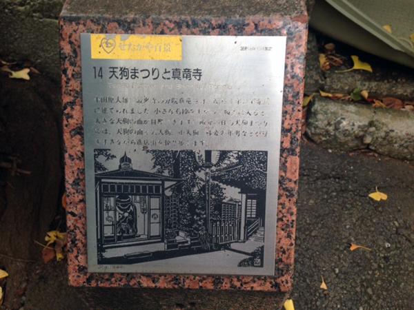 f:id:jizo_bosatsu:20170118155936j:plain