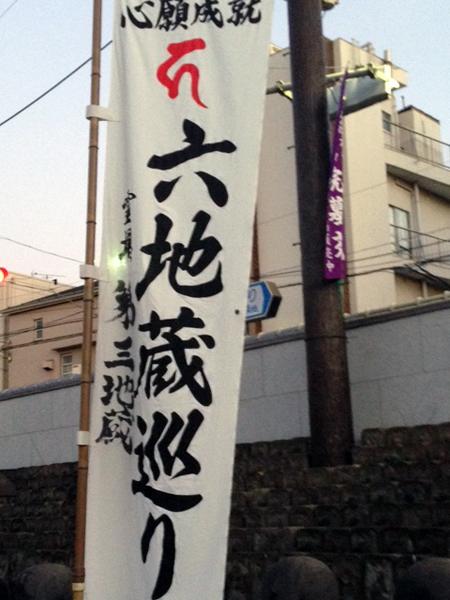 f:id:jizo_bosatsu:20170201192235j:plain