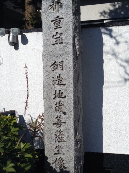 f:id:jizo_bosatsu:20170217185002j:plain