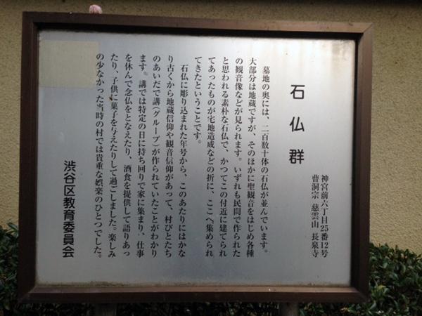 f:id:jizo_bosatsu:20170221194115j:plain