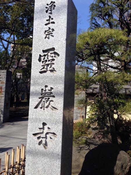 f:id:jizo_bosatsu:20170306193914j:plain