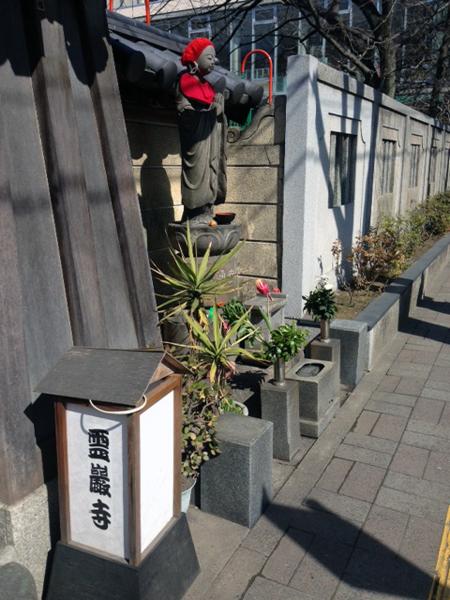 f:id:jizo_bosatsu:20170306193954j:plain