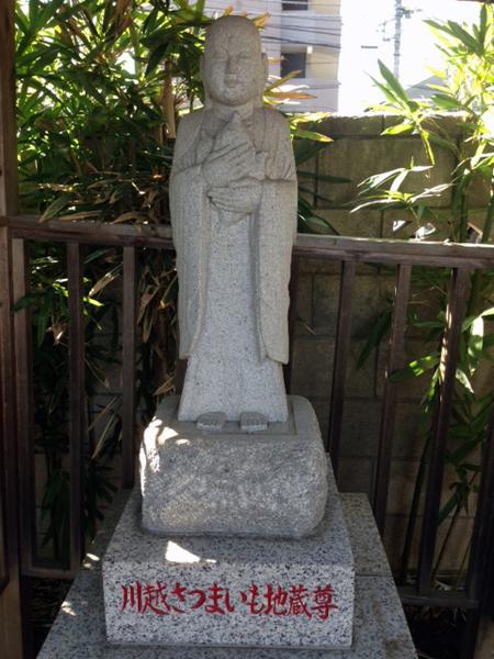 f:id:jizo_bosatsu:20170310162222j:plain
