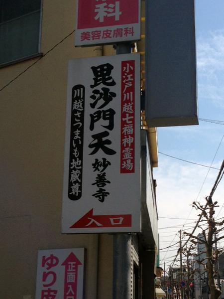 f:id:jizo_bosatsu:20170310162250j:plain