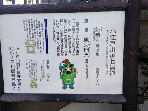 f:id:jizo_bosatsu:20170310162335j:plain
