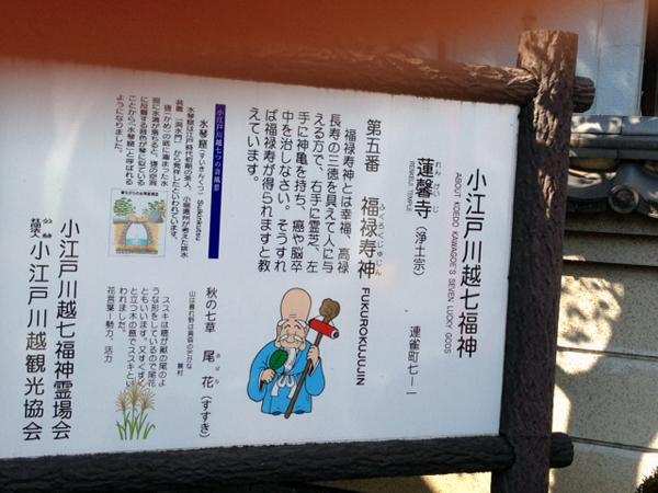 f:id:jizo_bosatsu:20170313193858j:plain