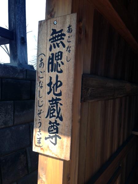 f:id:jizo_bosatsu:20170317182310j:plain