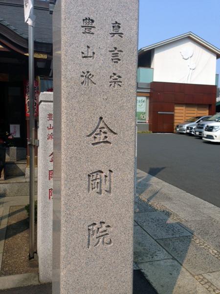 f:id:jizo_bosatsu:20170331194324j:plain