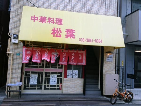 f:id:jizo_bosatsu:20170405180612j:plain