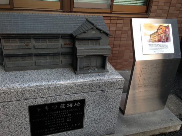 f:id:jizo_bosatsu:20170405180649j:plain