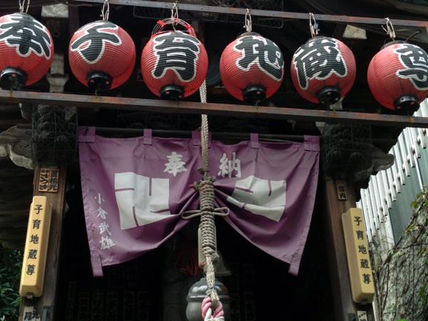 f:id:jizo_bosatsu:20170411185110j:plain