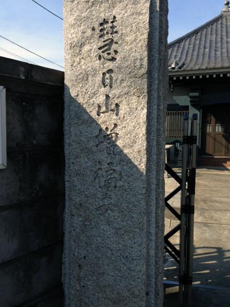 f:id:jizo_bosatsu:20170413160005j:plain
