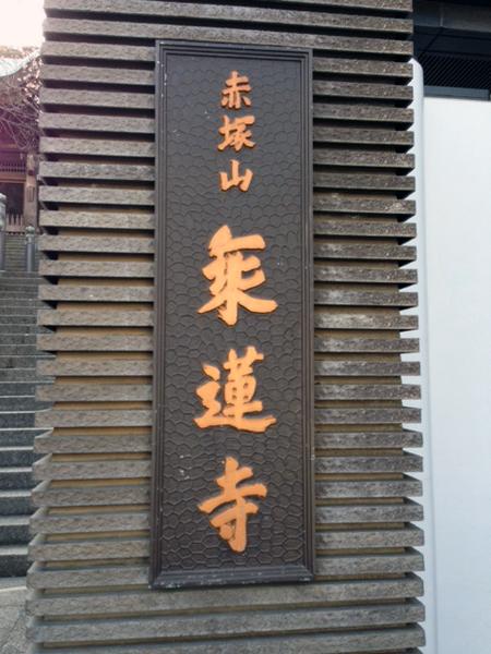 f:id:jizo_bosatsu:20170417190948j:plain