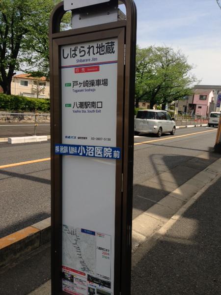 f:id:jizo_bosatsu:20170512160223j:plain