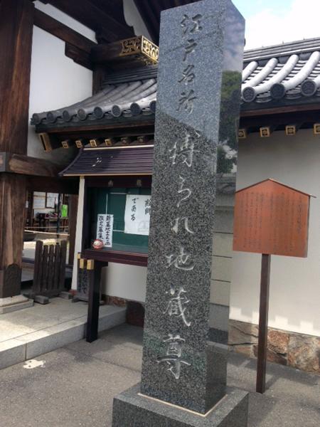 f:id:jizo_bosatsu:20170512160314j:plain