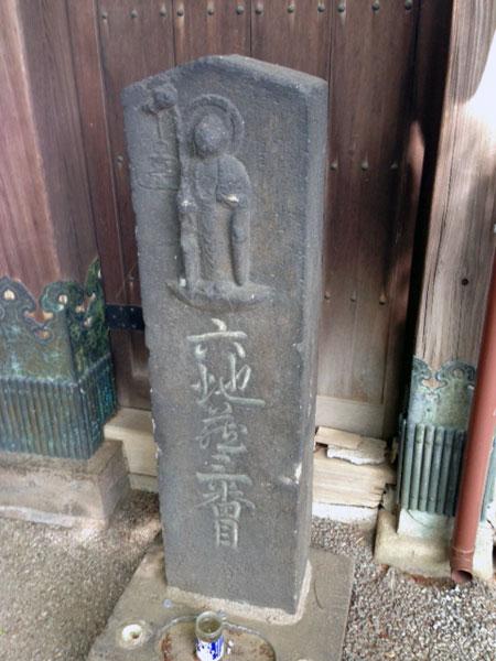 f:id:jizo_bosatsu:20170519161330j:plain
