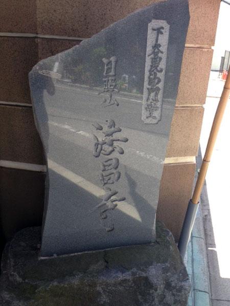 f:id:jizo_bosatsu:20170608183712j:plain