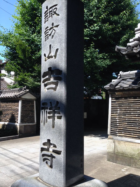 f:id:jizo_bosatsu:20170707190334j:plain