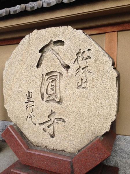 f:id:jizo_bosatsu:20170801195210j:plain