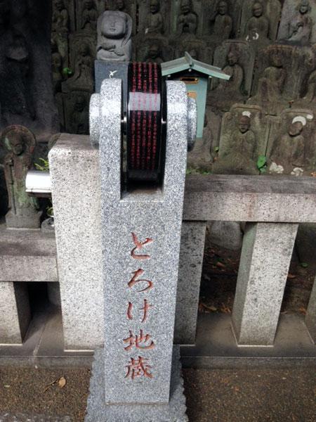 f:id:jizo_bosatsu:20170801195406j:plain