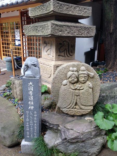 f:id:jizo_bosatsu:20170801195443j:plain