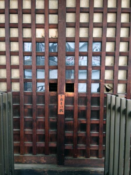 f:id:jizo_bosatsu:20170807175011j:plain