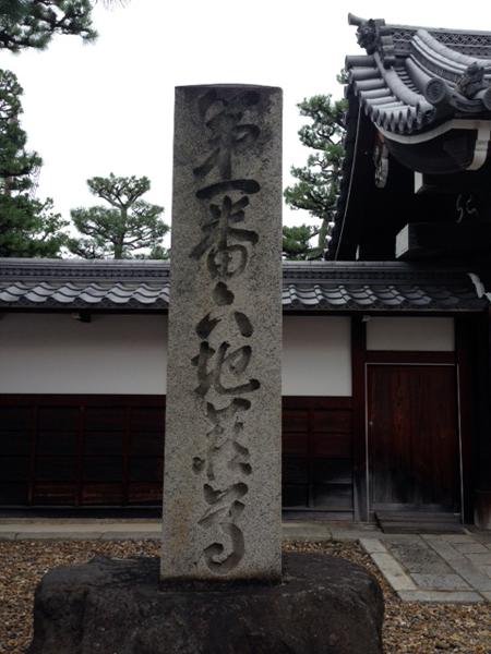 f:id:jizo_bosatsu:20170822182805j:plain