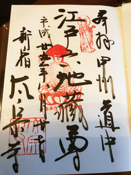 f:id:jizo_bosatsu:20170827174447j:plain