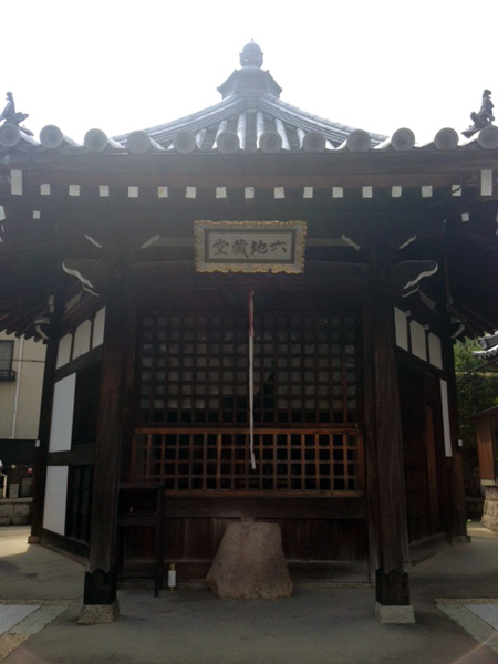 f:id:jizo_bosatsu:20170911165621j:plain