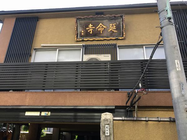 f:id:jizo_bosatsu:20171009133544j:plain