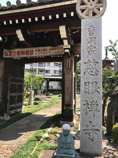 f:id:jizo_bosatsu:20171016131655j:plain
