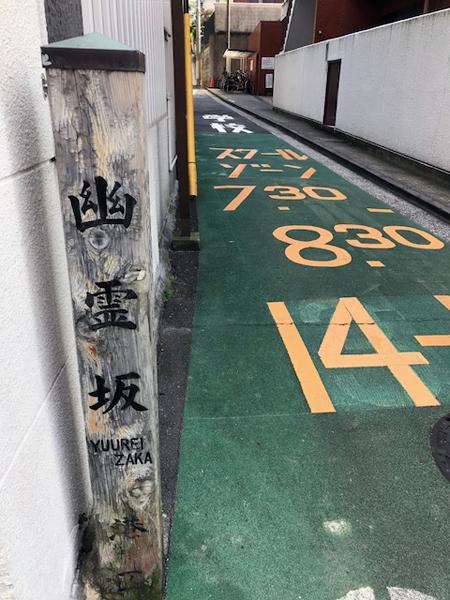 f:id:jizo_bosatsu:20171023131358j:plain