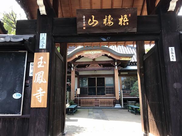 f:id:jizo_bosatsu:20171023131409j:plain