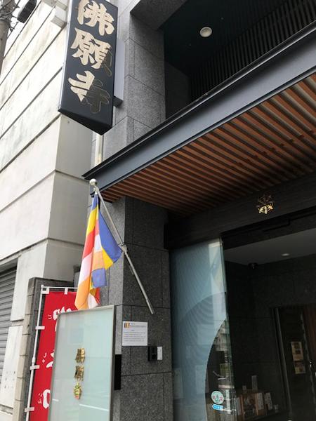 f:id:jizo_bosatsu:20171030162622j:plain