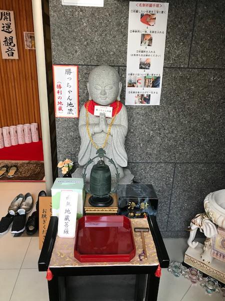f:id:jizo_bosatsu:20171030162650j:plain
