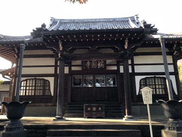 千駄ヶ谷、瑞円寺の本堂