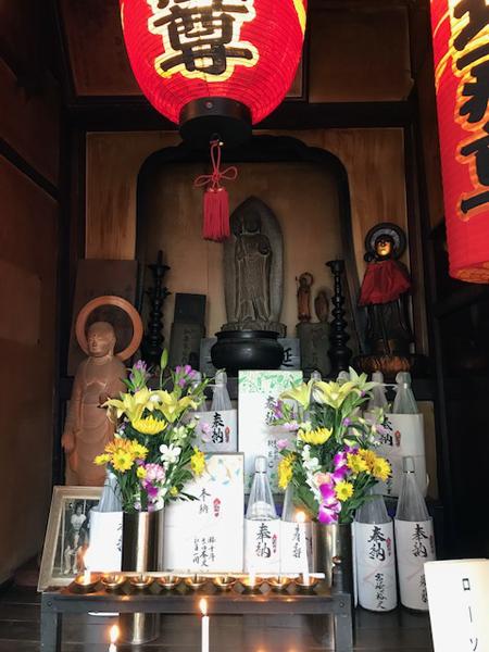 f:id:jizo_bosatsu:20171124124646j:plain