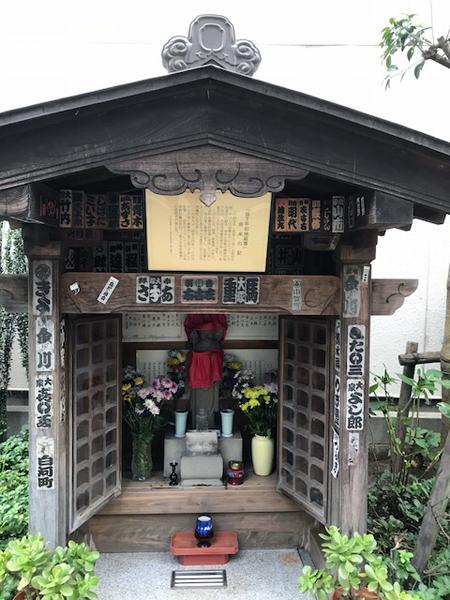 f:id:jizo_bosatsu:20171124124733j:plain