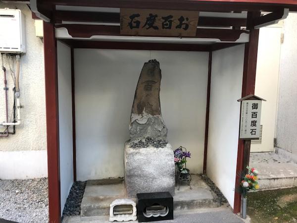 f:id:jizo_bosatsu:20171212135103j:plain