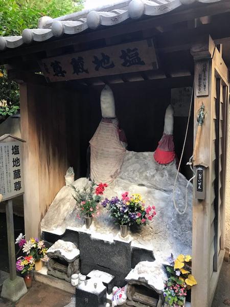 f:id:jizo_bosatsu:20171212135120j:plain